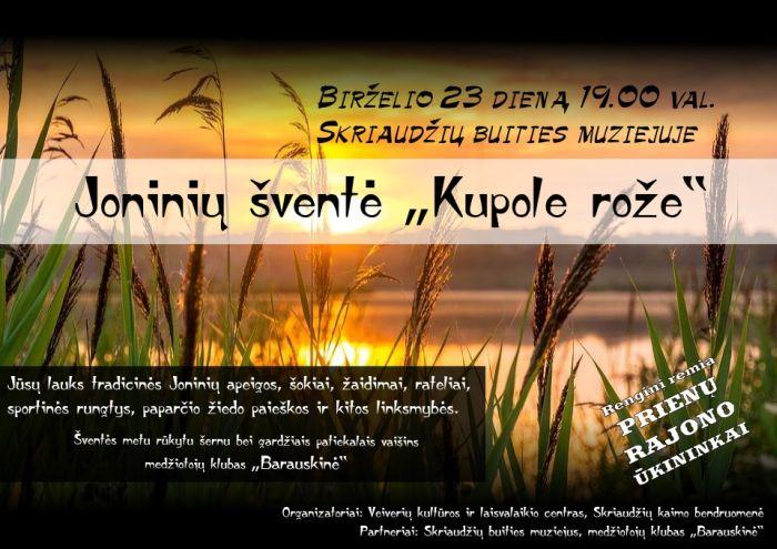 jonines_skr_int