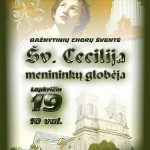cecilija2017