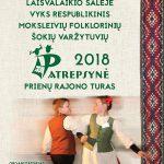patrepsyne-2018-b-01