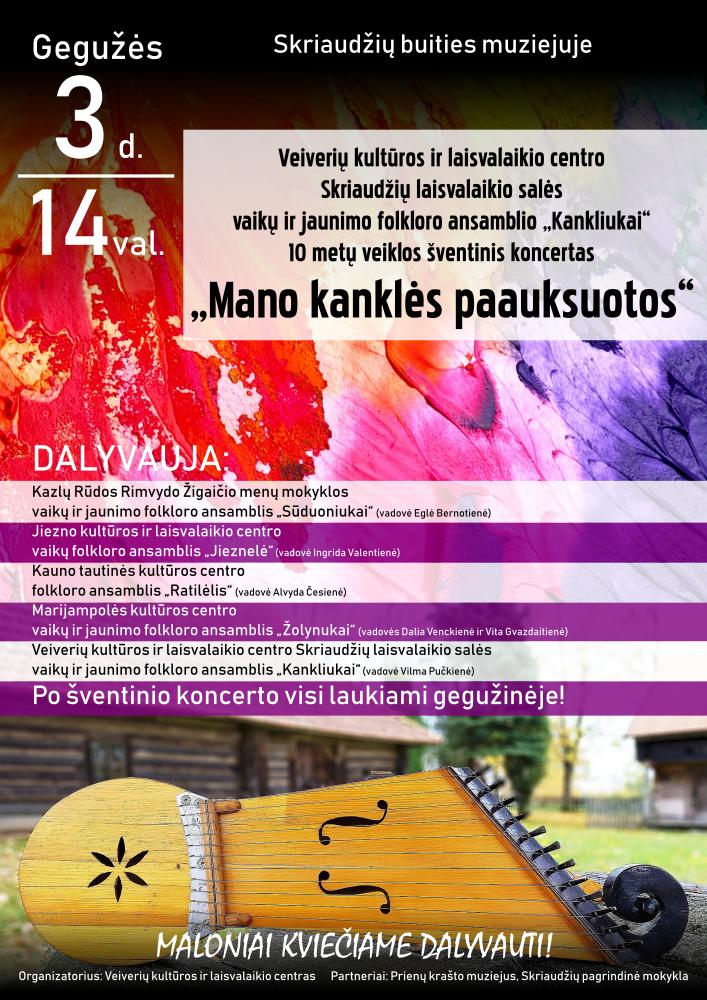 skr_kankles
