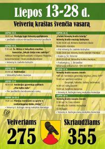 veiver (1)