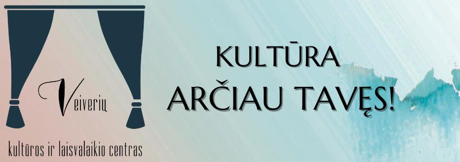 Veiverių kultūros ir laisvalaikio centras